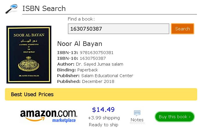 Fake Author – Islamic Center of Reseda